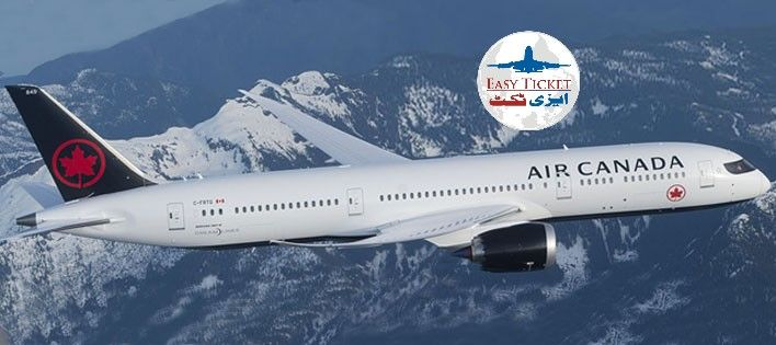 Flight Status Information Air Canada With Easy Ticket Online Travel Agency Travel Agency Website Online Travel