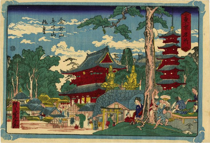 Kinryuzan and Bentenyama | From a unique collection of landscape prints at https://www.1stdibs.com/art/prints-works-on-paper/landscape-prints-works-on-paper/