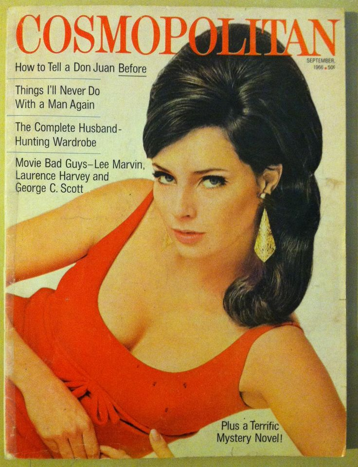 September 1966 cover with eighteen-year-old Jennifer O'Neill
