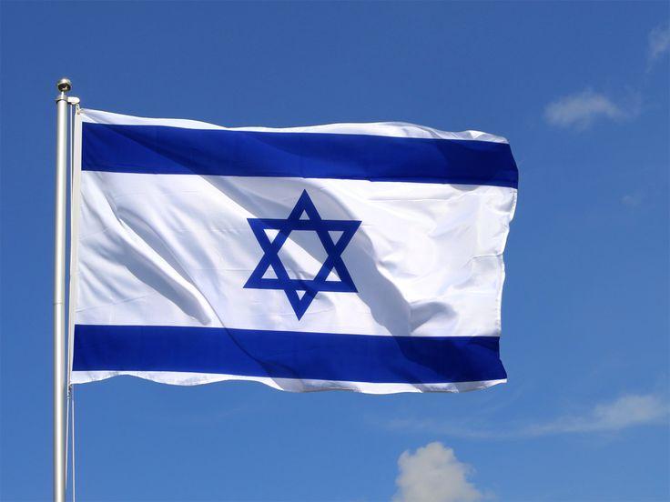 israel flag | Large Israel Flag - 5x8 ft - Royal-Flags