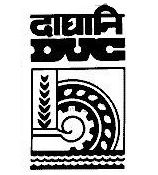 This Damodar Valley Corporation Recruitment 2013 is releasing govt jobs 2013 for Engineer Trainee Jobs. Aspirants who are going to face these Government Jobs 2013 will have to visit the Official Website www.dvc.gov.in to know the Organization details. As per the qualifications for this Damodar Valley Corporation notification 2013 that the aspirant will have to pass 4 Years Bachelor Degree in Eng. Or Technology in related domain for this dvc recruitment kolkata 2013.
