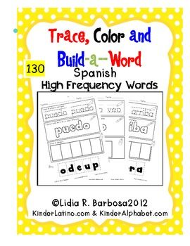 58 best literacy spanish sight