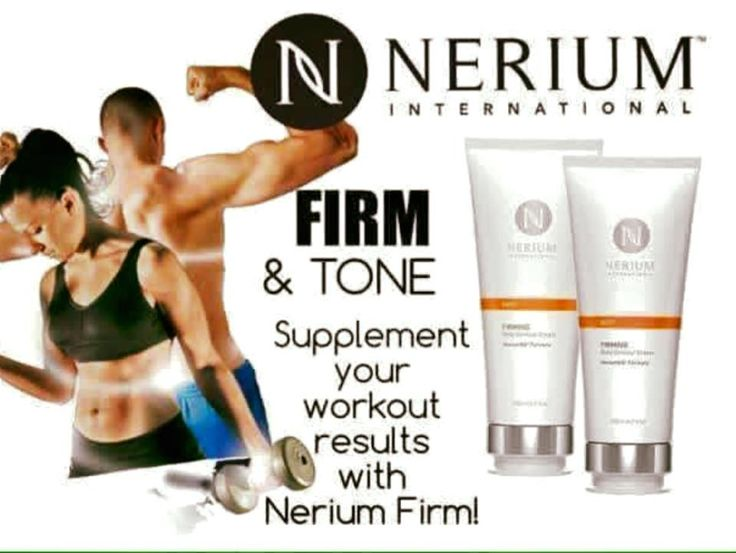 Are you ready for Summer and bathing suit season? Let Nerium Firm help with those problem areas. 100% 30 day money back guarantee. more info at  www.louiseval.nerium.com
