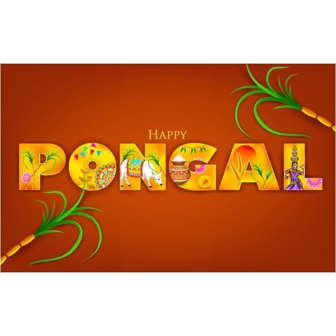 free vector happy pongal orange color background http://www.cgvector.com/free-vector-happy-pongal-orange-color-background-2/ #Agriculture, #Asian, #Background, #Banana, #Banner, #Card, #Celebration, #Celebrations, #Coconut, #Colorful, #Creative, #Culture, #Decoration, #Design, #Ethnic, #Farmer, #Festival, #Flower, #Food, #Fruit, #Grain, #Greeting, #Happy, #Harvest, #Harvesting, #Health, #Hindu, #Holiday, #India, #Indian, #Lamp, #Lit, #Makar, #Morning, #Mud, #Nature, #Offeri