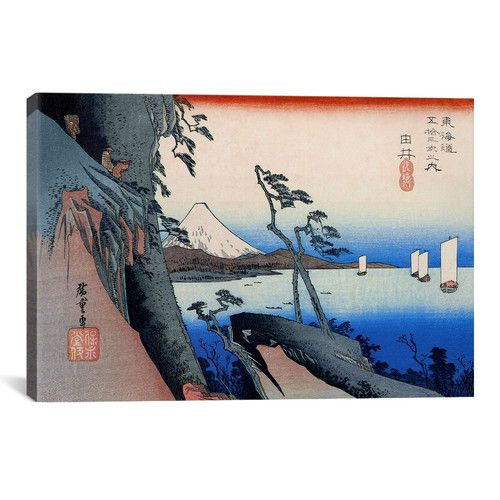 Found it at AllModern - Ando Hiroshige 'Yui (Takaido)' by Utagawa Hiroshige I Graphic Art on Canvas
