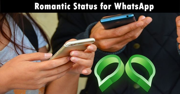 Are you looking for status to express your romantic feelings? See our list of Best WhatsApp Romantic Status, WhatsApp Love Status, Romantic WhatsApp Status.