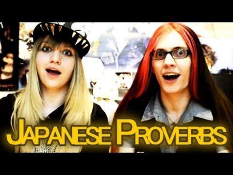 Japanese English Abbreviations【日本語にある海外では伝わらない略された英語】 - YouTube