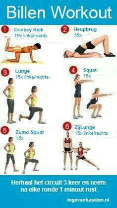 Billen workout
