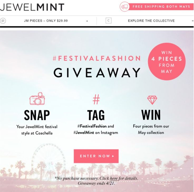 Stylemined sweepstakes and giveaways