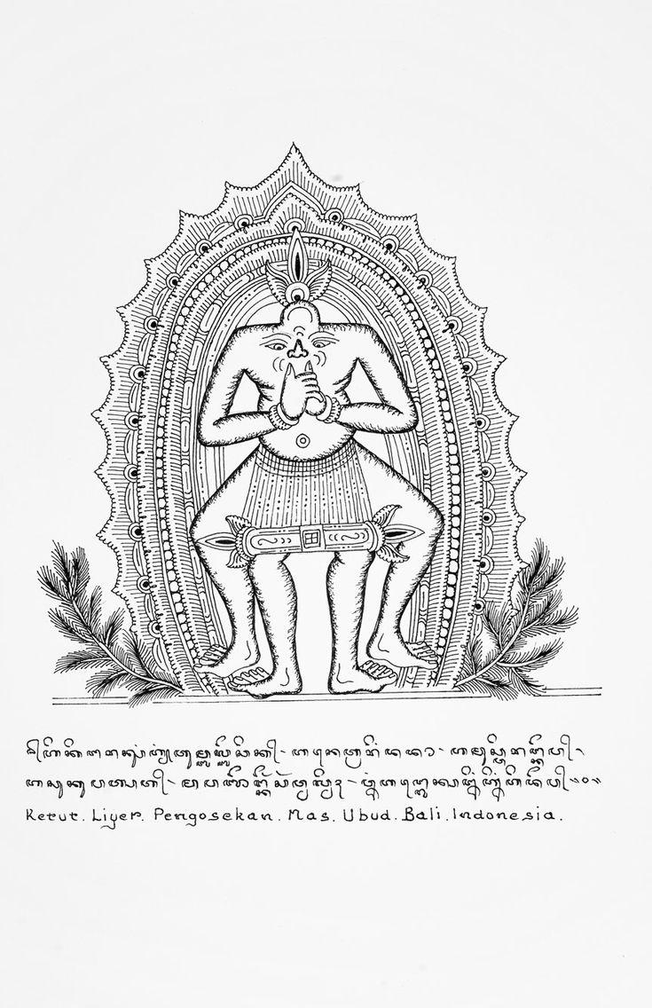 Ketut Liyer drawing
