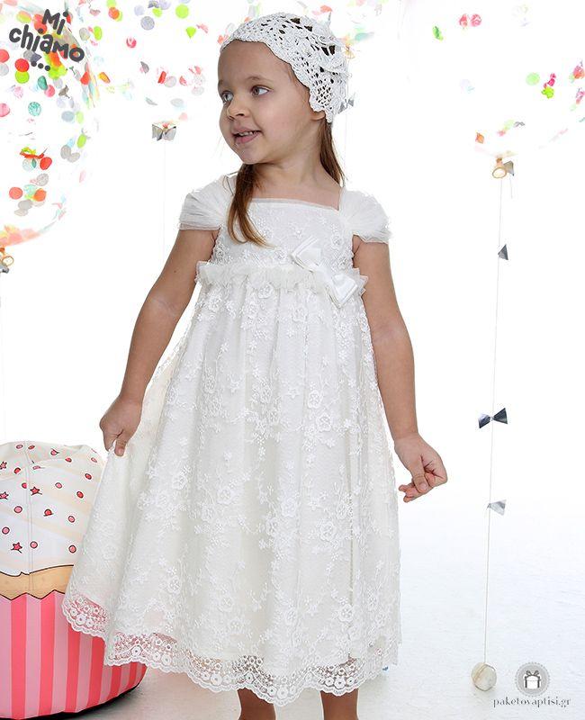 Φόρεμα Βάπτισης Maxi Δαντελένιο Mi Chiamo Κ4019-16654 https://www.paketovaptisi.gr/christening-packages-girl/christening-clothes-girl/sum-spri/product/2315-16654.html Βαπτιστικό φόρεμα maxi από τη νέα collection της εταιρείας Mi Chiamo κατασκευασμένο από δαντέλα σε ιβουάρ χρώμα. Το σύνολο συνοδεύεται από καπέλο ή κορδέλα ή στέκα το οποίο συμπεριλαμβάνεται στην τιμή.  #MiChiamo #φορεμα #βαπτιση #βαπτιστικα