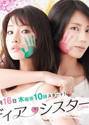 #DearSister #japaneses #drama