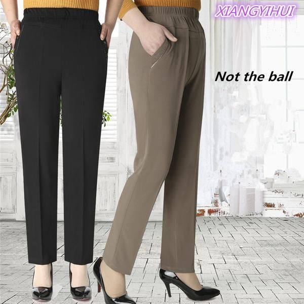 High elastic breathable comfortable Pants Mother Casual Pants