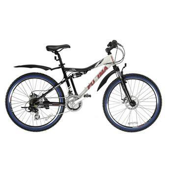 Bicicleta Prince Bike, 21 Marchas, Aro 26, Full Suspension, aço carbono, Freios V-Break, Suporta Até 150 Kg - Fujima - - Esporte e Lazer - Bicicletas na Wal-MartWalmart