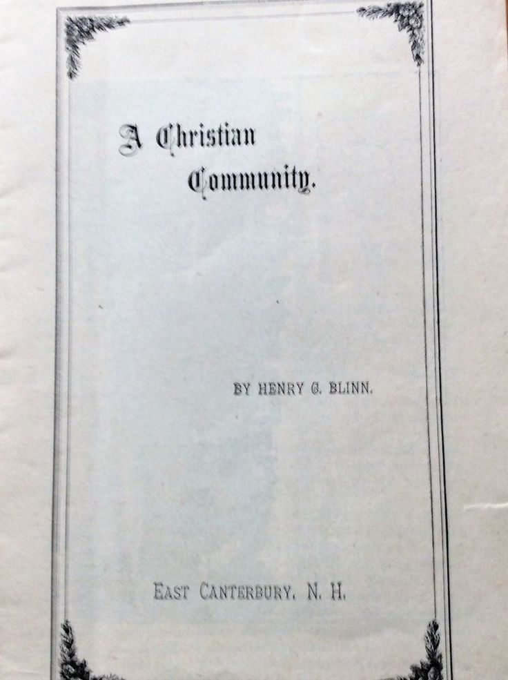 1897 Shaker Pamphlet Printed by the Canterbury Shakers - Elder Henry Blinn
