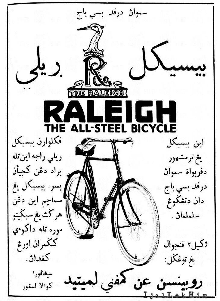 Iklan Jawi Basikal Raleigh 1936