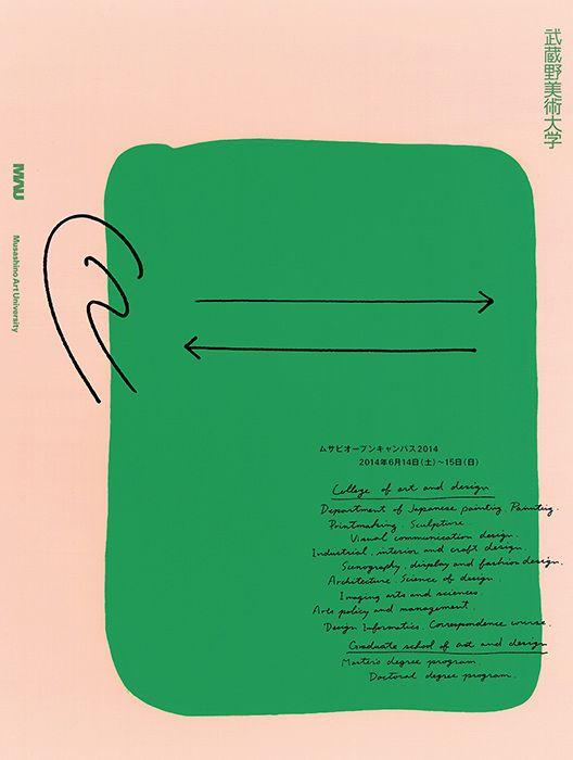 ✖ Daikoku-posters-05-int