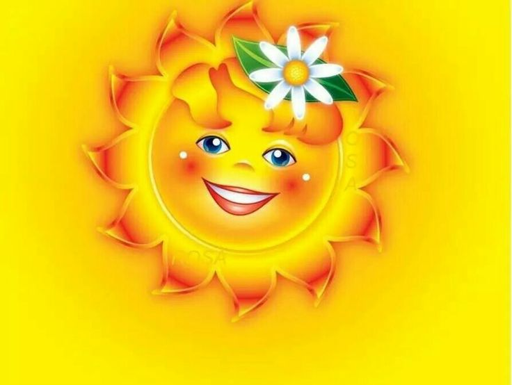Солнце открытка