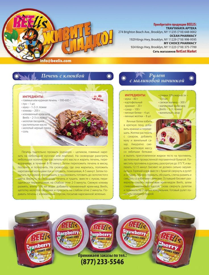 Culinary Book Magazine #130  Culinary Book Magazine is published by MOO Publishing Corp.