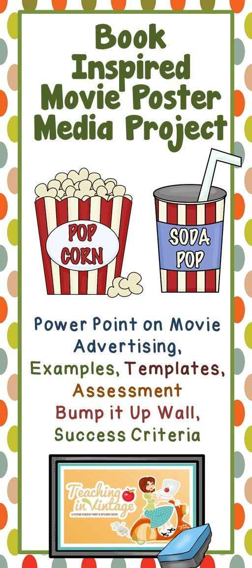 This is a super engaging media project that your class will love! The children pick their favorite book and make a movie poster about the book. It is a class favorite! This unit includes everything you need from start to finish! The power point discusses the parts of a movie poster including tag line, movie critics, characters, movie studios, movie ratings and more. Everything you need to create your own Bump It Up Wall for this project.