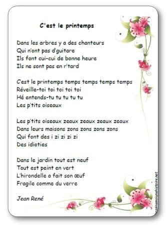 Paroles de chanson Fine Ass
