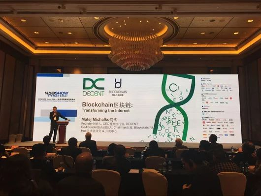 What will the blockchain driven future of media look like? DECENT's co-founder and CEO Matej Michalko and his views on decentralized media distribution presented during NAB Show in Shanghai