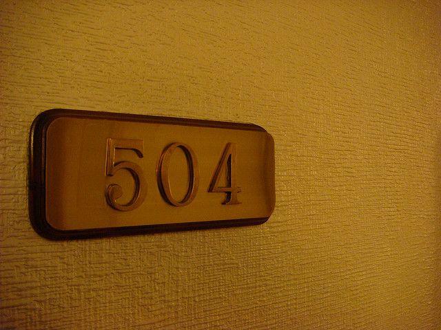 Madrid | Hotel Liabeny | 504 | Flickr: Intercambio de fotos