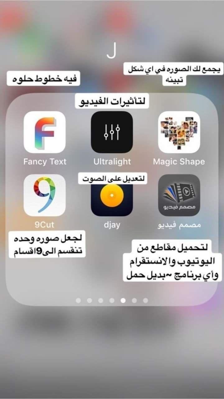 Gercek Trilice Tarifi Application Iphone Iphone App Layout Phone Application