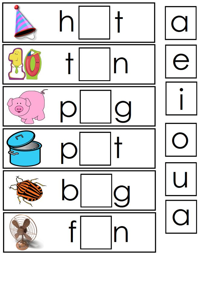 Vowel sounds game... from my blog :)