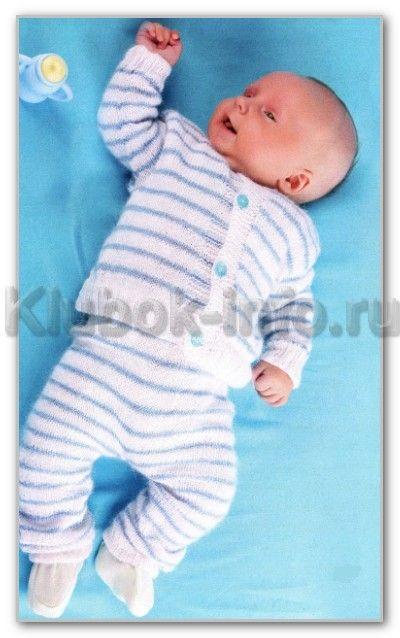 Вязание спицами. Комплект в полоску для ребенка 3-6 месяцев: кофточка на пуговицах и штанишки