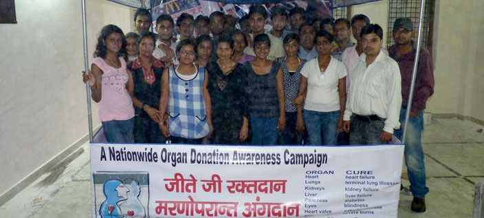 We arrange organ donation awareness camps at reachable places and convey the message to the people to come forward to save life of dear ones and near ones.