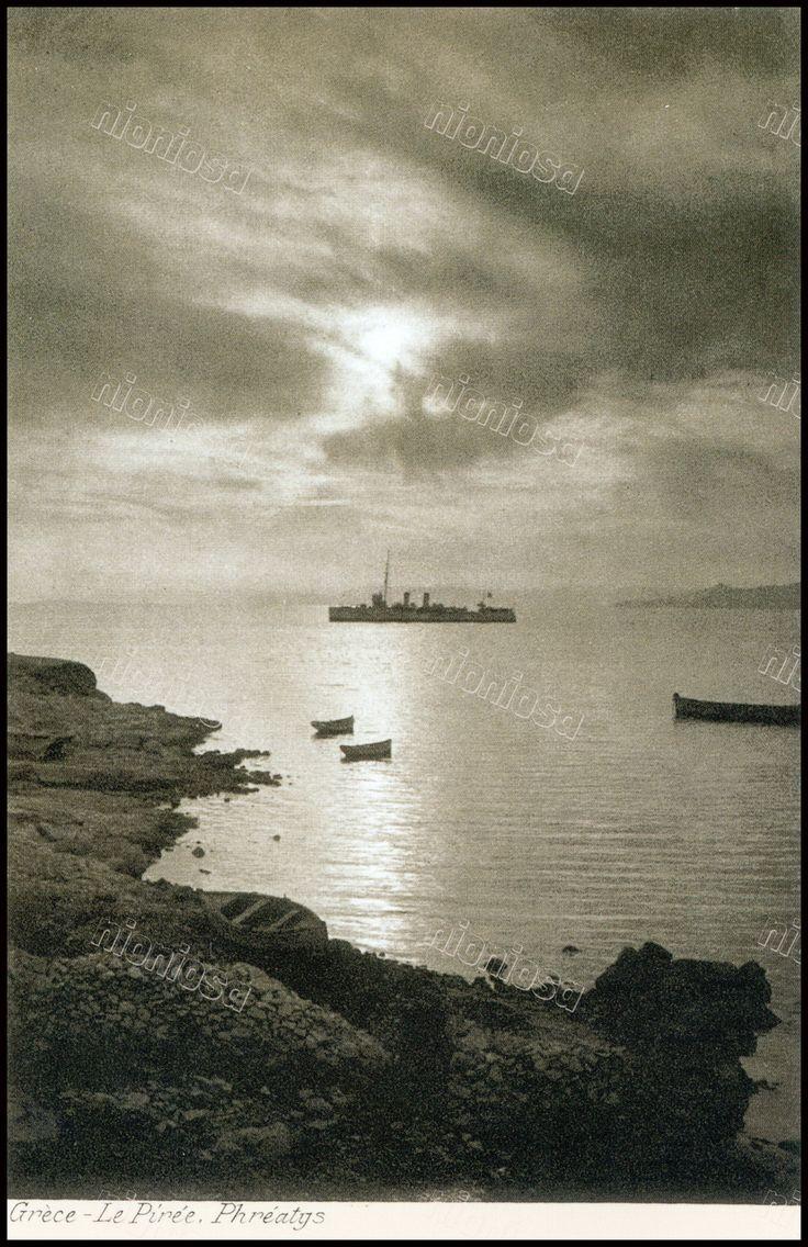 Φρεαττύδα, καρτ ποστάλ εκδόσεων Ν. Ζωγράφου.