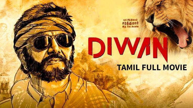 Superhit Tamil Movie - Diwan | FULL HD | Sarath Kumar | Vadivelu | Kiran Rathod | Manorama