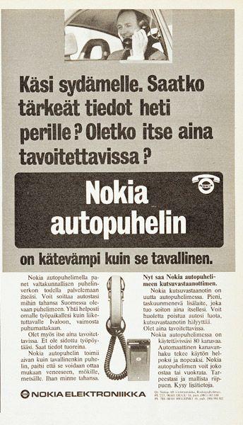 5. 1970-1990 | Mainosmuseo. Suomalaisen mainonnan historia