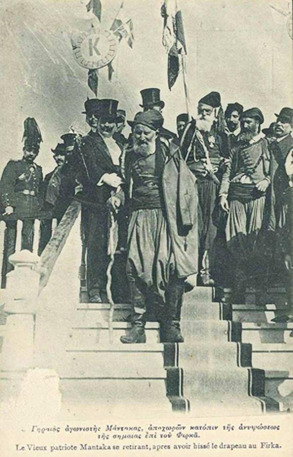 ΕΠΕΤΕΙΟΣ 100 ΧΡΟΝΩΝ ΑΠΟ ΤΗΝ ΕΝΩΣΗ ΤΗΣ ΚΡΗΤΗΣ ΜΕ ΤΗΝ ΕΛΛΑΔΑ . Ήταν η πρώτη μέρα του Δεκέμβρη του 1913, μια ηλιόλουστη Κυριακή, όπως οι καρδιές των Κρητικών. Δύο γηραιοί επαναστάτες, σύμβολα των κρητικών αγώνων, ο 94χρονος Αναγνώστης Μάντακας και ο 81χρονος Χατζημιχάλης Γιάνναρης, από τους Λάκκους Χανίων και οι δύο, ύψωσαν την ελληνική σημαία στο φρουριο του Φιρκά στα Χανιά. Στο τελευταίο σκαλοπάτι ...τους περίμεναν βασιλιάς και πρωθυπουργός να τους συγχαρούν. Η ένωση με την Ελλάδα ήταν πλέον…