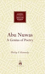 Image result for abu Nuwas pic