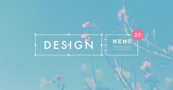 デザインメモ 2.0   デザインの未来を、もっと楽しく。
