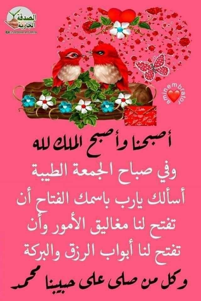 Pin By Semsem Batat On مناسبات دينية Christmas Ornaments Islamic Posters Holiday