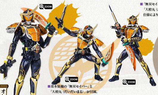 Rider Yoroibu