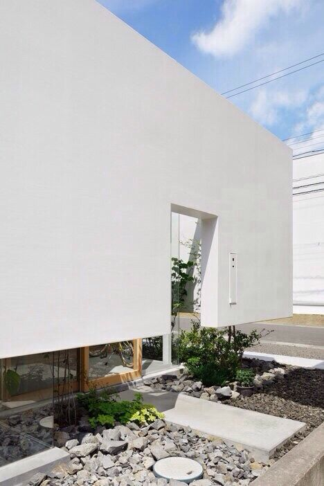Japanese Architecture - Green Edge House