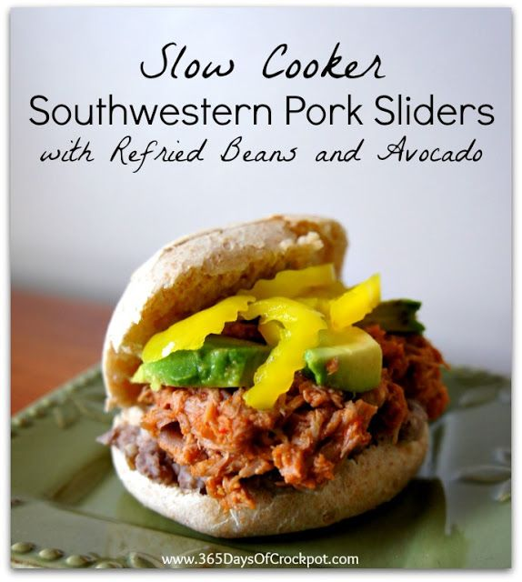 Recipe for Southwestern Pork Sliders with Refried Beans and Avocado #crockpotrecipe #easydinner