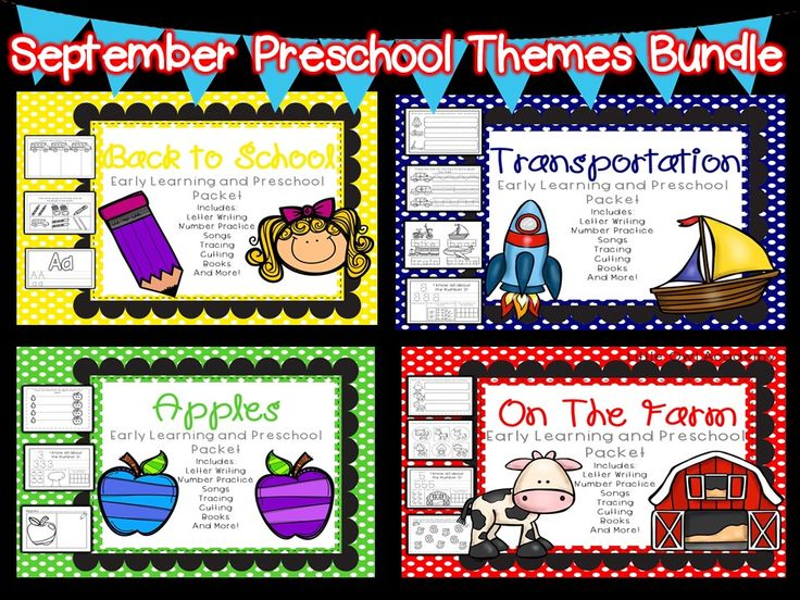 HUGE packet of resources to use all throughout September in your preschool classroom!