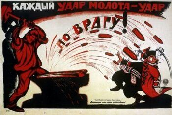 "Viktor Deni, ""Every hammer blow is a blow to the enemy,"" 1920"