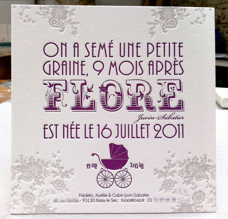French Birth Invitation  Look American