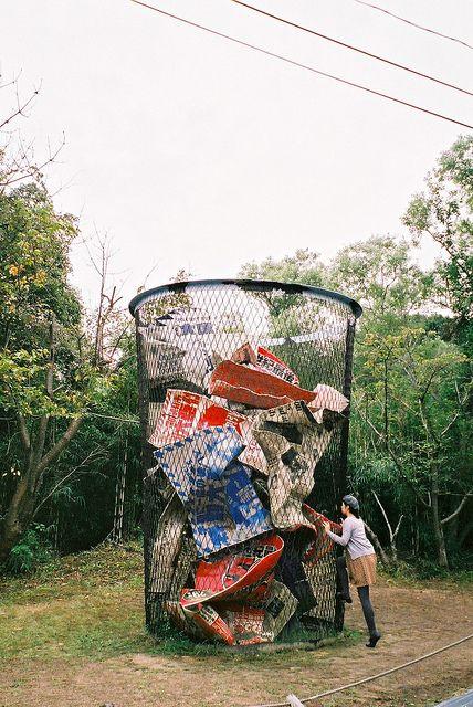 Giant trash container / bamsesayaka, via Flickr