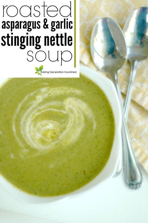 Roasted Asparagus & Garlic Stinging Nettle Soup  | Wild Food | Wild food cafe | Wild food ideas | #healthyrecipes #wildfood www.foragesf.com