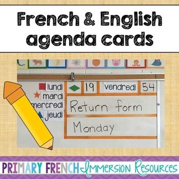 French and English agenda cards! A system to help set up your primary students for agenda-writing success!