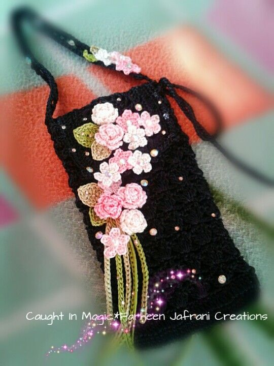 Cell phone pouch ♥