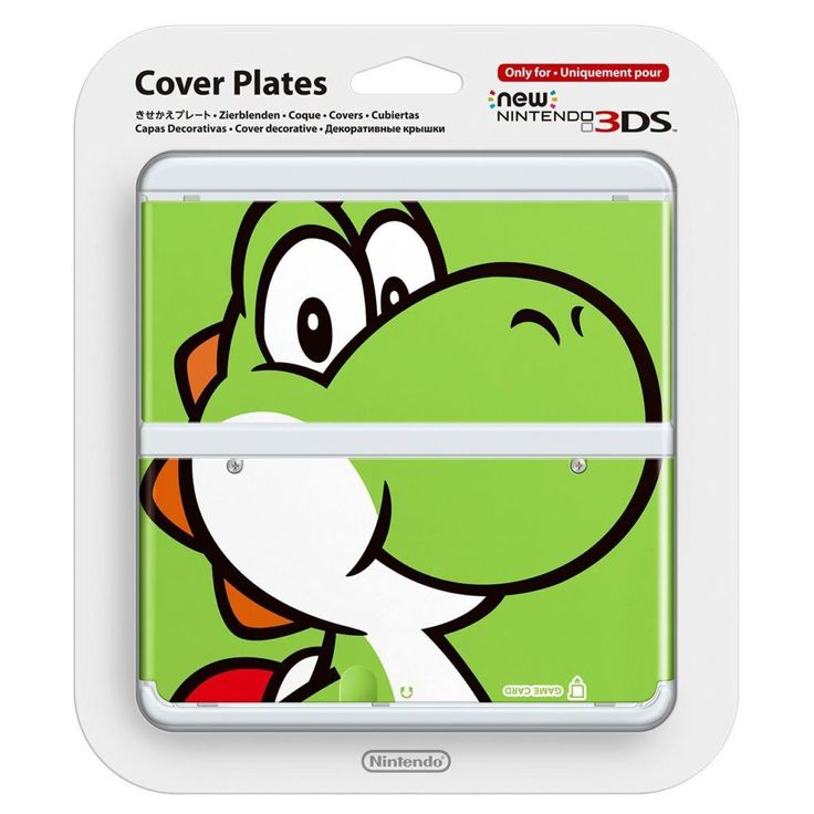 Coque Yoshi 04 - #New3DS @ReferenceGaming
