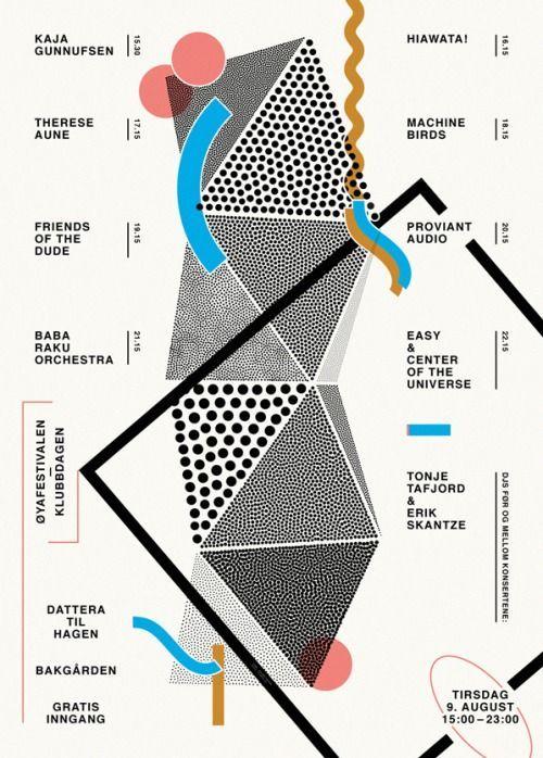 "6072: "" Eriksen / Brown "" Memphis inspired poster design"